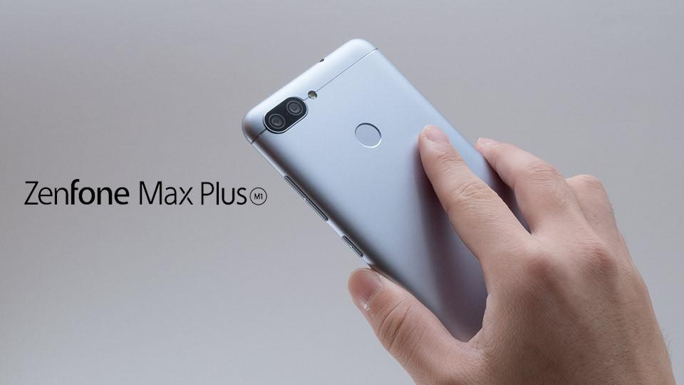 ZenFone Max Plus (M1)を買いました。